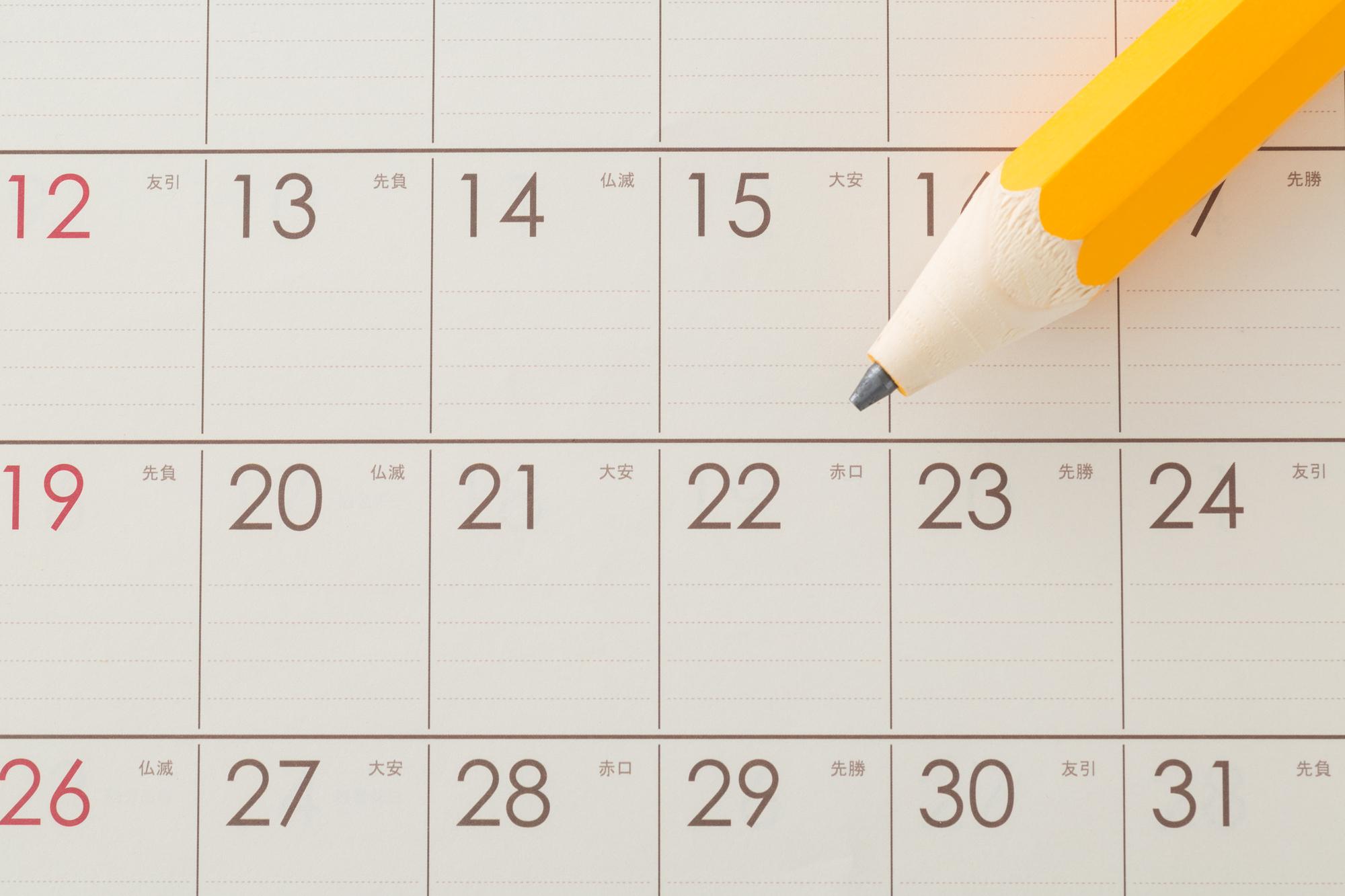 転職にはどのくらいの期間がかかる?平均的な期間や転職を成功させるポイントを解説!