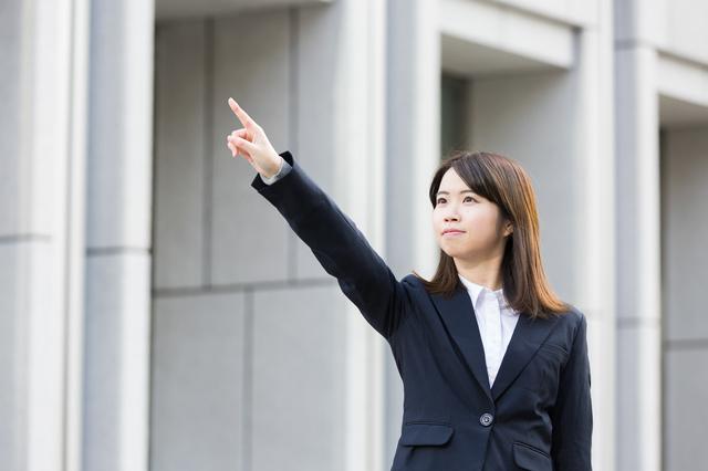 第二新卒から公務員になる方法とは?万全の試験対策をして公務員を目指そう