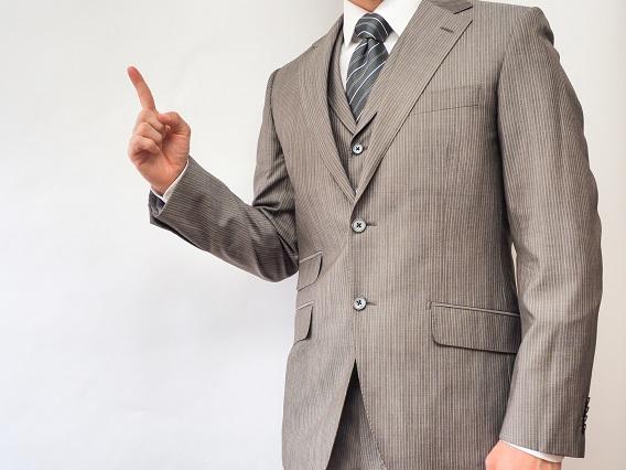 【完全版】ブラック企業を見分ける方法を伝授します!