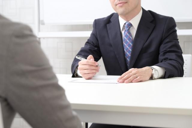 営業職への志望動機の例文を紹介!内定に繋がる志望動機を作成しよう